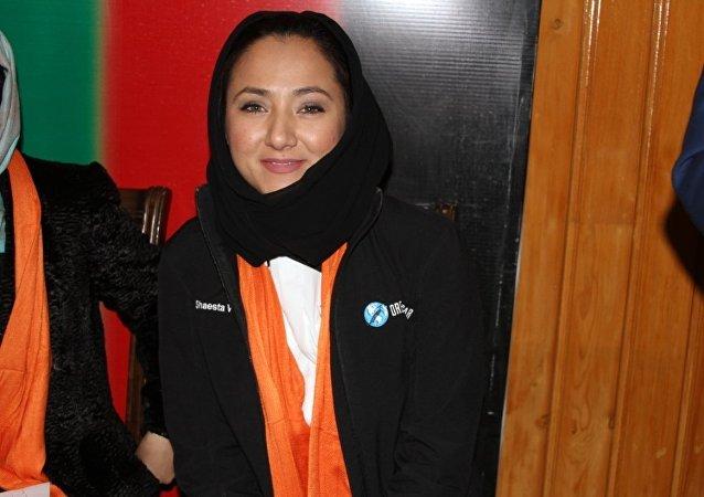 Shaistah Vaeiz