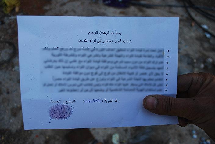 Material de recrutamento de terroristas, encontrado em Aleppo, 16.12.2016
