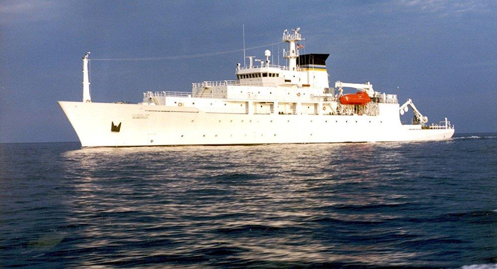 Navio de pesquisa oceanográfica norte-americano USNS Bowditch