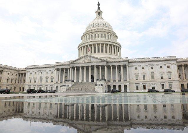 Capitol na cidade de Austin, no Texas, onde se deu a votação do Colégio Eleitoral