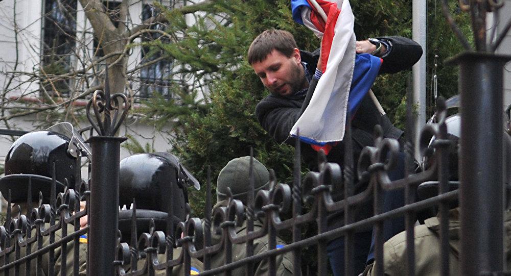 Ações agressivas contra missões diplomáticas da Rússia na Ucrânia