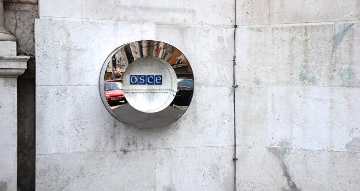 Sede da OSCE em Viena