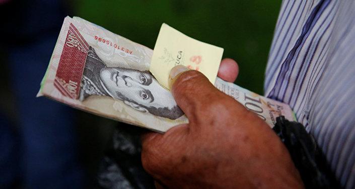 Notas venezuelanas de bolívar
