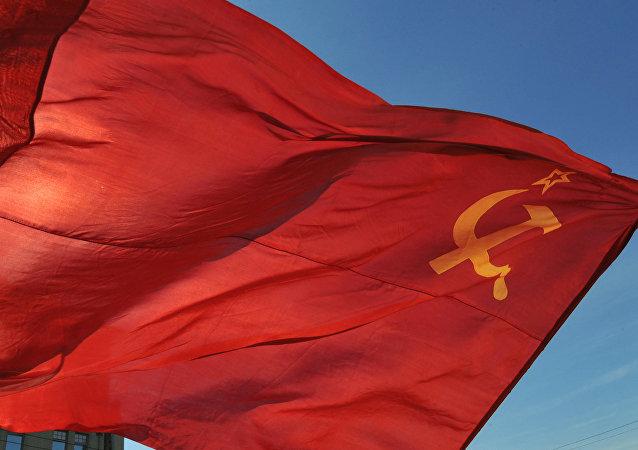 Bandeira da União Soviética