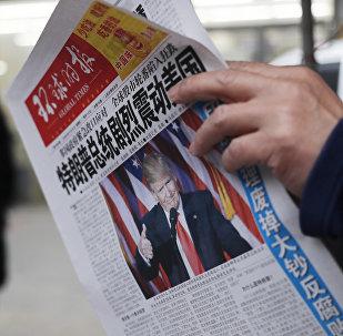 Donald Trump na mídia chinesa (Foto de arquivo, 10 de novembro de 2016)