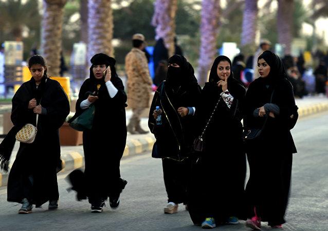 Mulheres sauditas