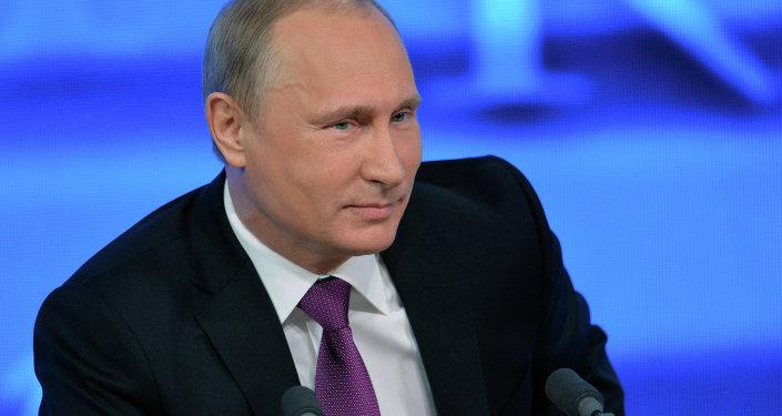 Conferência anual de imprensa de Vladimir Putin