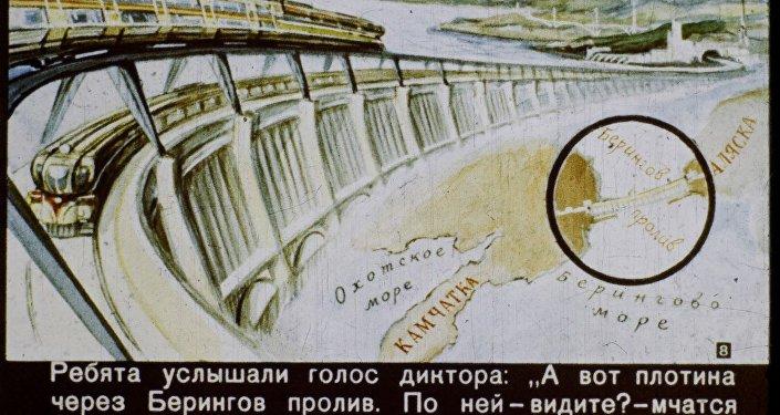 ...trens nucleares atravessando o estreito de Bering que liga a Rússia e a América