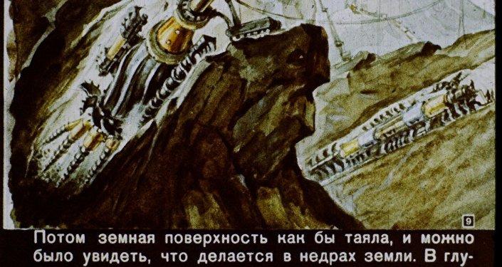 O clima do Extremo Oriente russo melhorou e a superfície da Terra começa se fundindo, mostrando no subsolo como submarinos-toupeiras escavam minas até fontes de energia inesgotável
