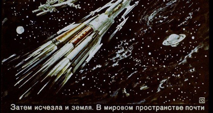 Depois a Terra desaparece e no espaço voam foguetes rumo a Alpha Centauri