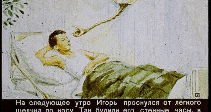 Igor desperta quando o relógio de parede lhe dá um piparote no nariz