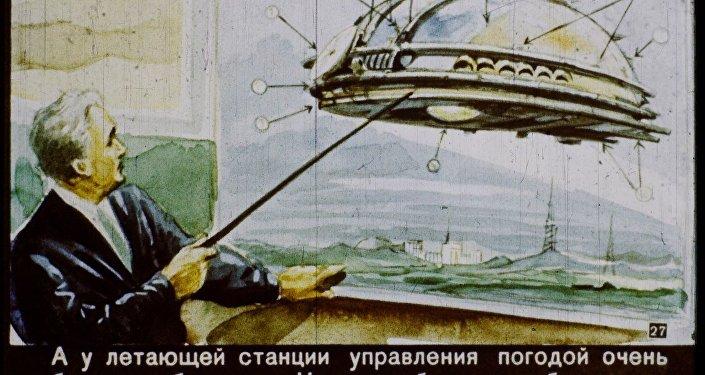 Por exemplo, uma estação meteorológica voadora que pode destruir furacões e tempestades