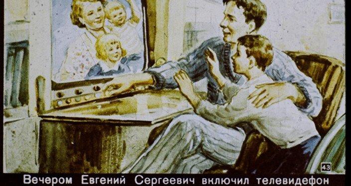 Ao voltar a casa, Igor e seu papai ligaram à mamãe e irmãos pequenos para ver que com eles, graças à estação meteorológica, está tudo bem
