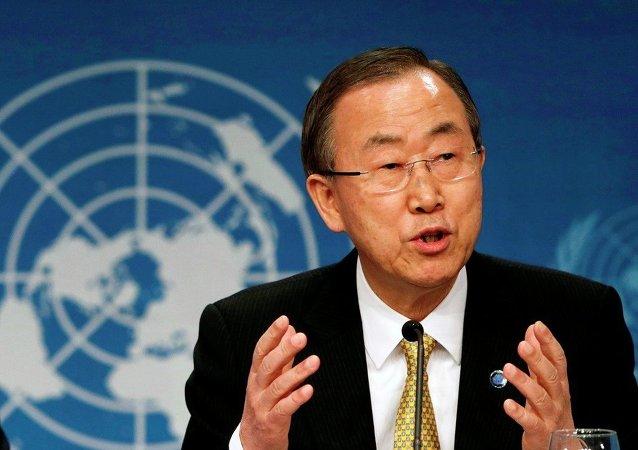 Ex-secretário-geral da ONU Ban Ki-moon