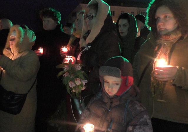 Homenagem às vítimas de Donbass em Lugansk