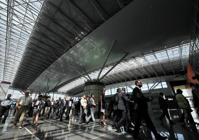 Aeroporto Internacional Boryspil, em Kiev