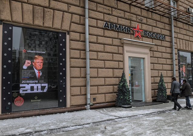 Loja militar Exército da Rússia