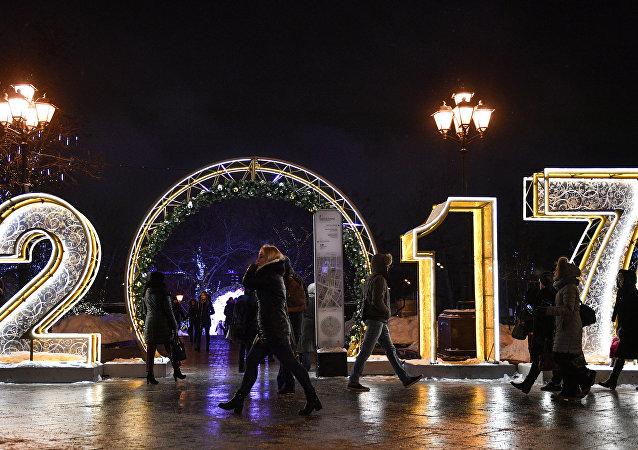 Emblema do ano de 2017 no centro de Moscou