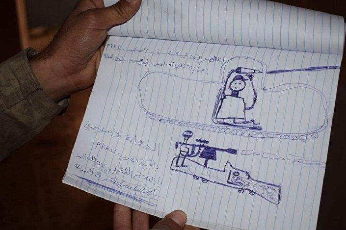 Batalha entre o Daesh e o Partido dos Trabalhadores do Curdistão, desenhada por criança do califado do Daesh