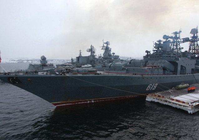 Grande navio antissubmarino Severomorsk