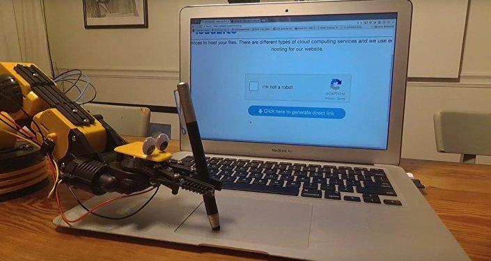 Robô tenta provar para Google que não é um robô