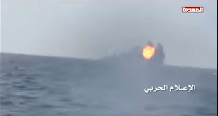 Yemen Rebels Strike Royal Saudi Arabian Navy
