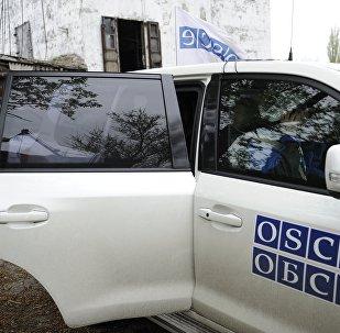 Missão da OSCE lançou a primeira câmera de videovigilância no território da RPD