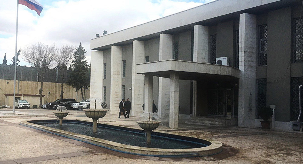 Russian Embassy in Syria