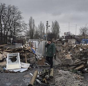 Situação atual em Donetsk (fevereiro de 2017)