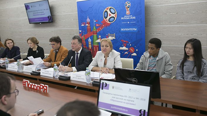 Conferência no Instituto Pushkin de Língua Russa com voluntários estrangeiros