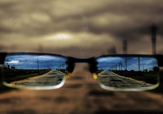 Realidade aumentada (imagem ilustrativa)