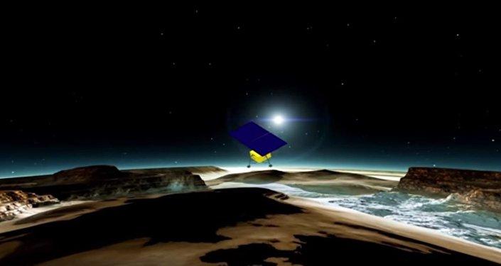 Projeto do explorador espacial da NASA