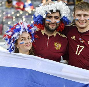 Torcida russa na Copa Euro 2016