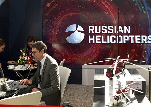 Parte da exibição russa na 11ª feira internacional de aviação Aero India 2017 decorre entre os dias 15 e 18 de fevereiro, na base da Força Aérea indiana em Bangalore
