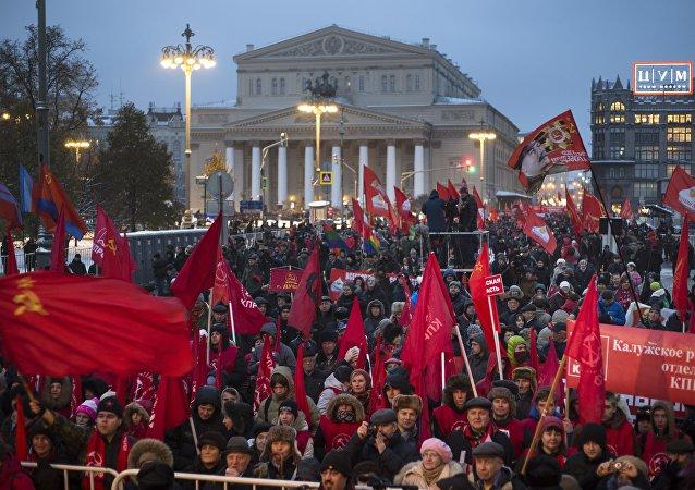 Comemoração do aniversário da Revolução de Fevereiro de 1917