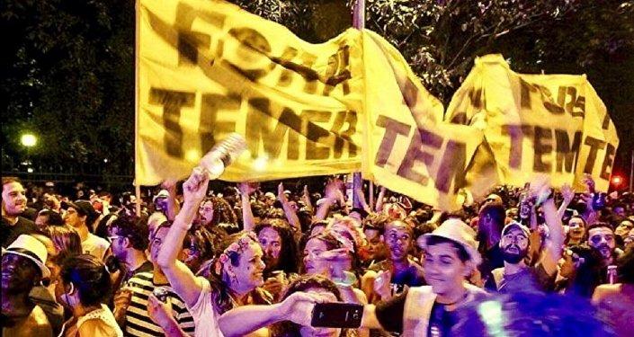 Carnaval do Fora Temer