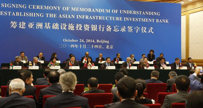 Cerimônia de assinatura do Banco Asiático de Investimento de Infraestrutura (AIIB)