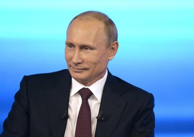 Linha Direta com Vladimir Putin