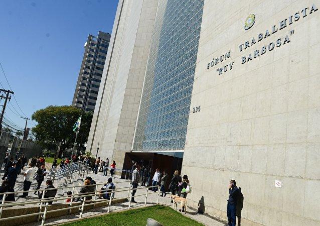 Tribunal Regional do Trabalho da 2.ª Região