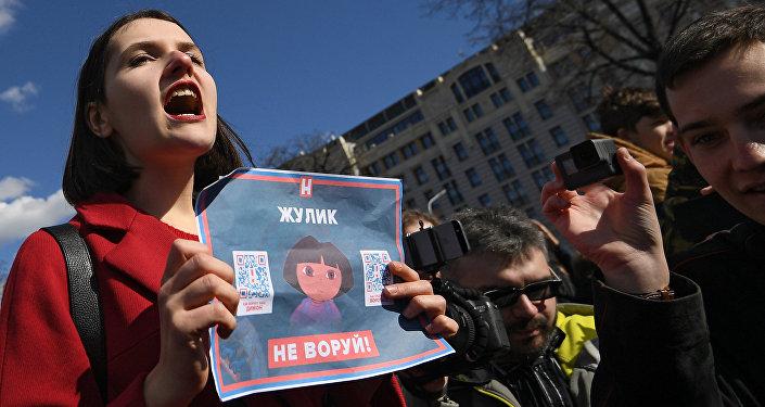 Protesto contra corrupção em Moscou