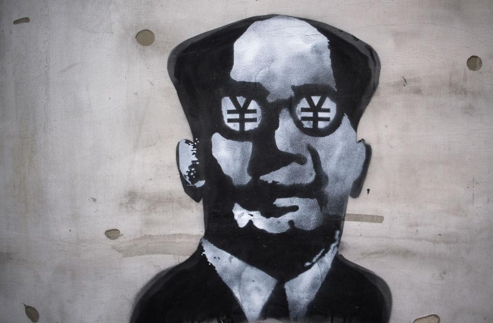 Mao Tsé-Tung, Xangai