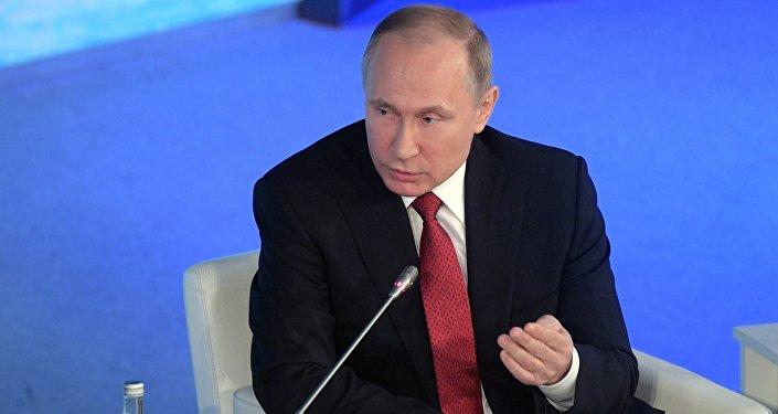 O presidente da Rússia Vladimir Putin no Fórum Internacional sobre o Ártico