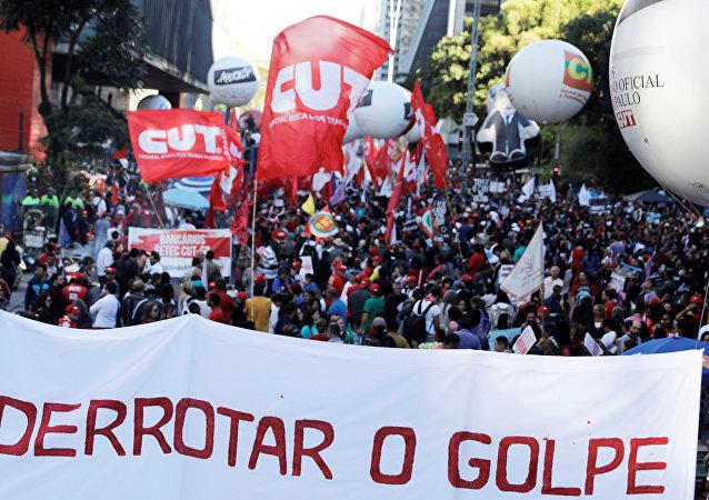 Protesto contra reforma da Previdência em São Paulo