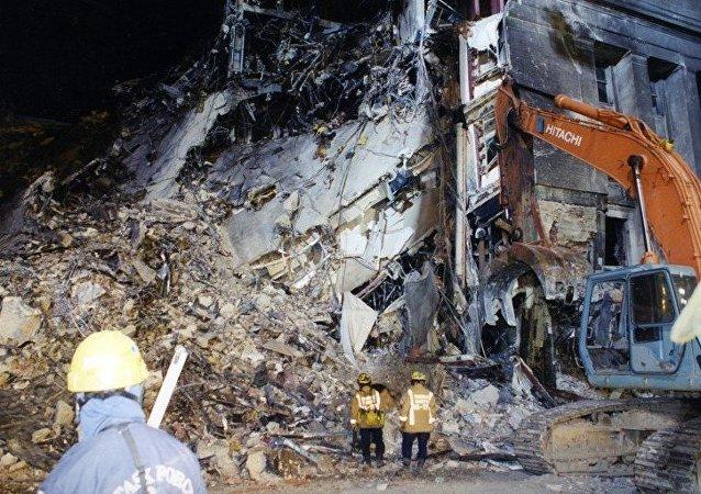 Ataque de 9/11 contra o Pentágono