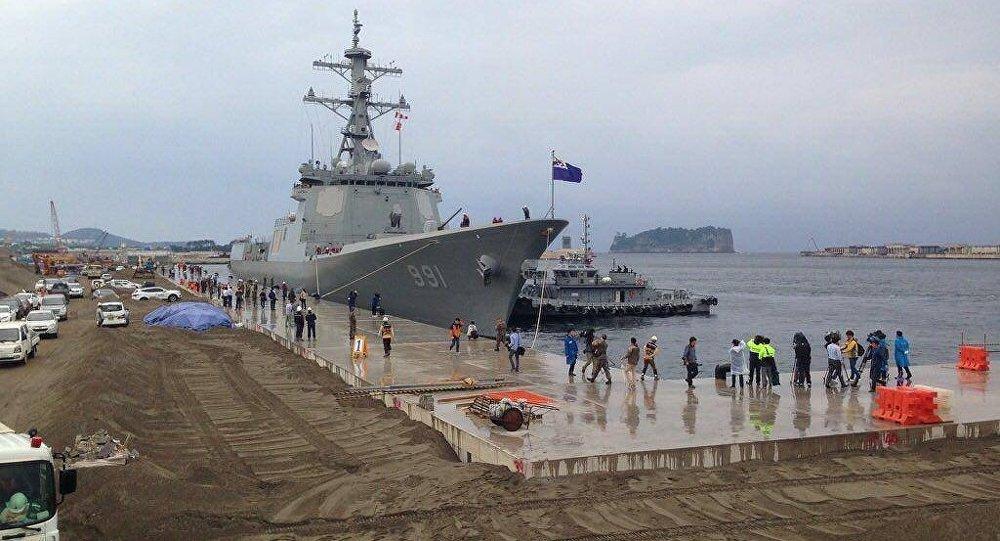 Base militar na ilha de Jeju, Coreia do Sul