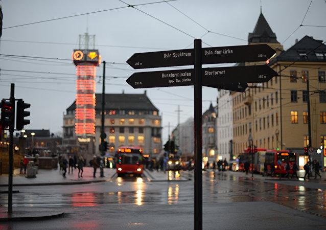 Oslo, Noruega