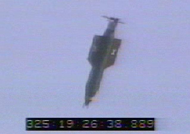 Foto de arquivo da Força Aérea dos EUA de uma bomba GBU-43