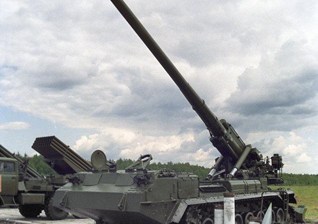 O canhão autopropulsado russo Malka