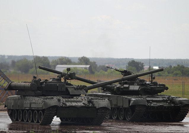 Armata - novo tanque de guerra da Rússia