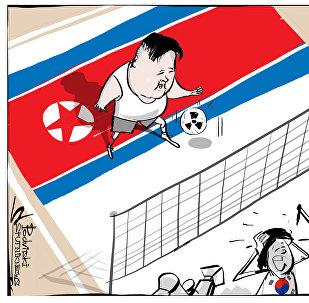 Vôlei nuclear internacional